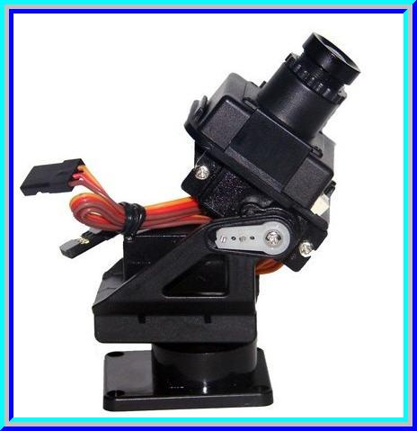 1x Pan Tilt Servo Mount Bracket Sg90 Servo Motor For