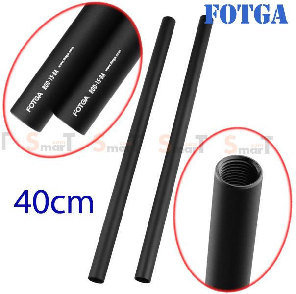 15mm Rods FOTGA ความยาว 400 mm x2