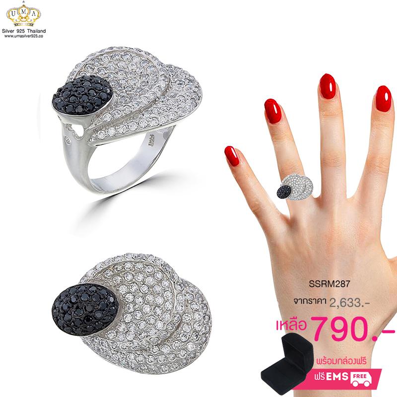 แหวนเพชร ประดับ เพชรCZ แหวนทรงดอกไม้ เกสรฝังเพชรกลมดำ กลีบดอกฝังเพชรกลมขาว ประดับแวว วาว ดีไซน์หรูหรา สวยขาดเริศๆ มีเอกลักษณ์มากงานออกแบบ โดดเด่นไม่เหมือนใคร