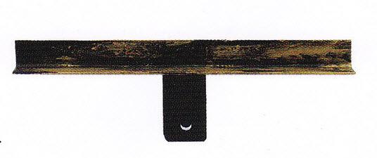 แขนรับชั้น(ใช้กับเสารูกุญแจ) ยาว 250 มม.