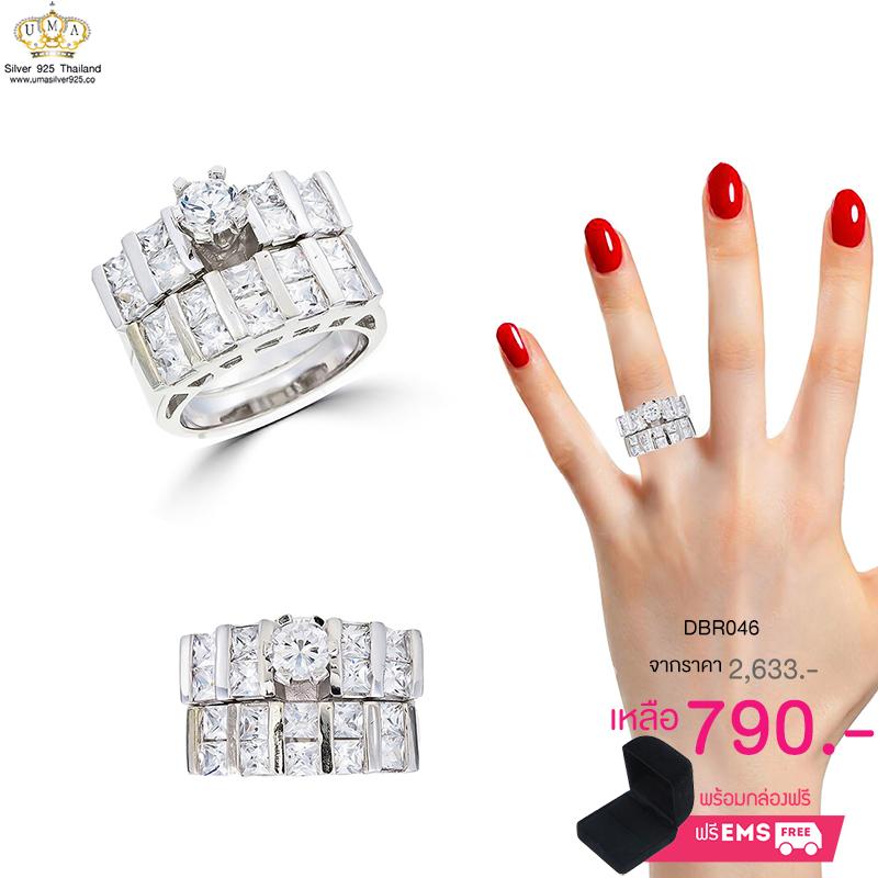 แหวนคู่ ประดับเพชรCZ แหวนเพชรเม็ดชูคู่กับแหวนแถวล็อค เพชรแวว วาว สวยงามจับใจ สแตคเป็นคู่ ลองแหกกฎการใส่แหวนแบบปกติบ้าง จะรู้ว่าความสนุกมันอยู่ไม่ไกลค่ะ
