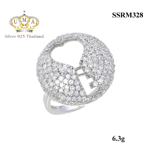 แหวนเพชร ประดับ เพชรCZ แหวนทรงกลมนูนฝังเพชรกลมขาวฉลุตรงการเป็นรูปกุญแจหัวใจ ดีไซน์แปลกทันสมัย ใส่ได้ทุกโอกาส