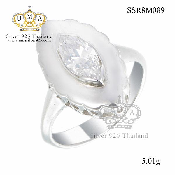 แหวนเงิน ประดับเพชร CZ แหวนทรงมาร์คี สวยเก๋ เพิ่มความโดดเด่นให้กับเรียวนิ้ว ให้ลุคของคุณดูสง่า รับรองได้ว่ามีสไตล์สุดๆ