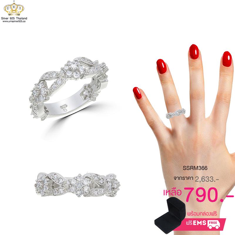 แหวนเงิน ประดับเพชร CZ แหวนดีไซน์สวยหรูหรา ดีไซน์ความสวยระดับไฮโซ ประดับเพชรสุดหรู ชิ้นงานมีความละเอียด ประณีต สวยงาม