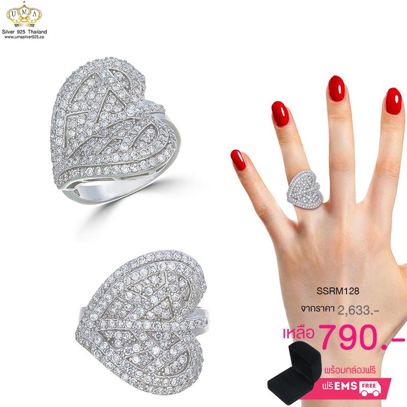 แหวนทองคำขาว ประดับเพชร CZ แหวนทรงใบไม้ ฝังเพชรกลมขาวแบบเต็มใบ ก้านแหวนเรียวเล็ก ดีไซน์สุดเนี้ยบ และมีมนต์สเน่ห์น่าจับจอง