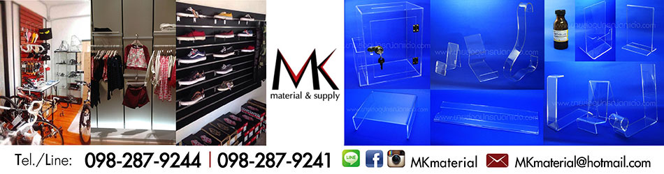 MK Material and Supply