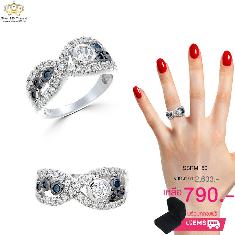 แหวนเพชร ประดับ เพชรCZ แหวนไขว้อินฟินิตี้ ประดับเพชรกลมขาว กับเพชรกลมดำ ออกแบบดีไซน์ความคิดสร้างสรรค์ ให้คุณได้สวยจัด เจิดจรัสในทุกลุค