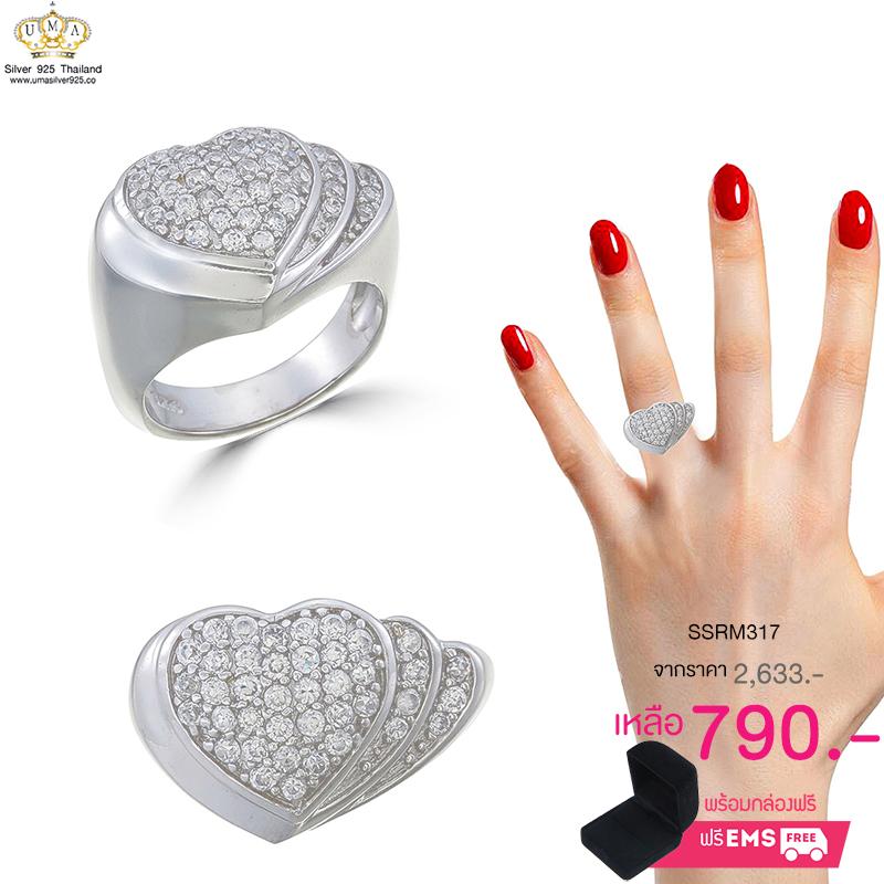 แหวนเงิน ประดับเพชร CZ แหวนทรงหัวใจซ้อนทับกัน 3 ดวงฝังเพชรกลมขาว ประกายแวว วาว สวยหรูดูแพง งานเวอร์วังอลังการ ใส่ติดนิ้วได้ทุกงาน
