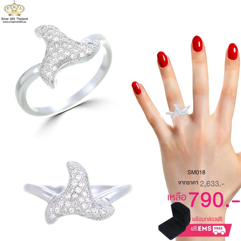 แหวนทองคำขาว ประดับเพชร CZ แหวนทรงกังหันลม ดีไซน์น่ารัก เสริมความงามให้นิ้วมือดูโดดเด่นยิ่งขึ้นด้วย เพิ่มลุคให้ดูทันสมัย ไม่ซ้ำใคร สวยหรูแต่ไม่เรียบจนเกินไป