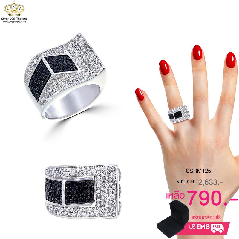 แหวนทองคำขาว ประดับเพชร CZ แหวนทรงแปลกตา ดีไซน์เก๋ไก๋ทันสมัย มีคอลเลคชั่นที่โดดเด่นด้วยประกายเพชรเจิดจรัส