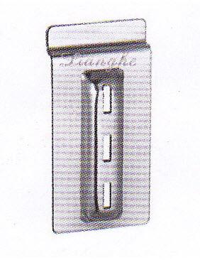 แป้นผนังเสียบ Slatwall สำหรับใส่แขนรับกระจก+ไม้