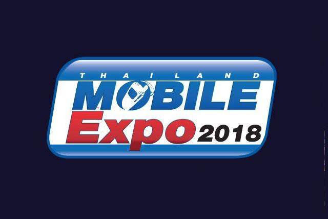 PRE-ORDER TME 2018 24-27 May,18