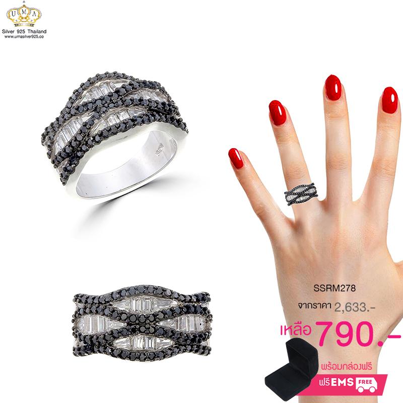 แหวนเพชร ประดับ เพชรCZ แหวนดีไซน์คลาสสิคหน้าแหวนลายกากบาทไขว้ รูปทรงเพอร์เฟค แหวนเพชรสวยมากจนต้องบอกต่อ