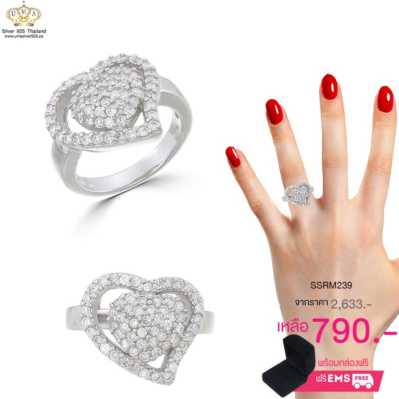 แหวนเพชร ประดับ เพชรCZ แหวนลายเส้นดัดเป็นรูปหัวใจ ฝังเพชรประกบหน้ารูปหัวใจ ทรงแบบโมเดิร์น จัดเต็มแบบหรูๆ ดีเทลสวยตรึงใจ