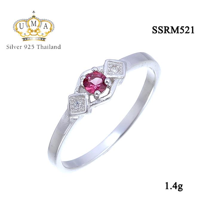 แหวนเงิน ประดับเพชร CZ แหวนพลอยรูปทรงกลมเหลี่ยมเกสรสีชมพู ดีไซน์หรูหรา ระดับไฮโซ ดีไซน์แหวนแบบนี้ นิ้วที่บอกว่าไม่สวยๆ ใส่แล้วสวยโดดเลยคะ