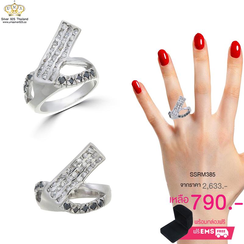 แหวนเงิน ประดับเพชร CZ ดีไซน์สวยแปลกตา งานฝังเนี๊ยบสุดๆ ใส่แล้วสวยมาก ไม่ซ้ำใครแน่นอน สวยระยิบไม่เอ้าท์