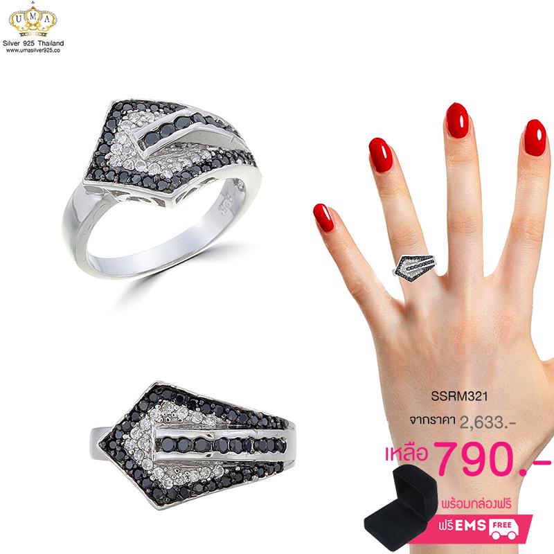 แหวนเงิน ประดับเพชร CZ แหวนดีไซส์เก๋ไก๋ ออกแบบอย่างคลาสสิคหรูหรา ประดับเพชรสุดหรู ชิ้นงานมีความละเอียด ประณีต สวยงาม