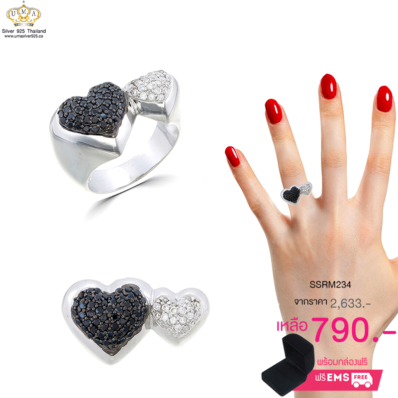 แหวนเงิน ประดับเพชร CZ แหวนทรงหัวใจ 2 ดวง เน้นความโดดเด่นโดยการฝังเพชรที่หัวใจฝังเพชรกลมดำ 1 ดวง และฝังเพชรกลมขาว 1 ดวง ดีไซน์เก๋ใส่สบายนิ้วมาก