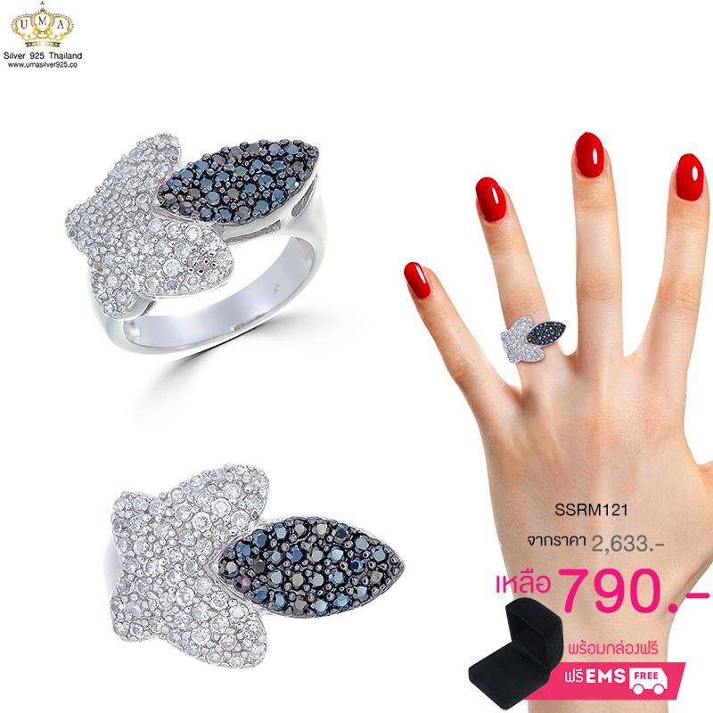 แหวนเพชร ประดับ เพชรCZ แหวนดอกไม้ผีเสื้อ ฝังเพชรกลมดำสลับเพชรกลมขาว ทรงแบบโมเดิร์น จัดเต็มแบบหรูๆ ดีเทลสวยตรึงใจ