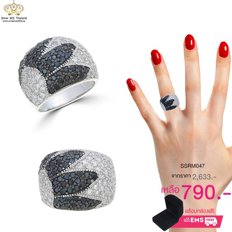 แหวนเงิน ประดับเพชร CZ แหวนสุดหรู หน้าใหญ่ ฝังเพชรกลมขาวเต็มหน้า เล่นดีไซน์ลวดลายใบไม้ ฝังเพชรกลมดำ โดดเด่น ส่องประกายสวยแบบ 360 องศา