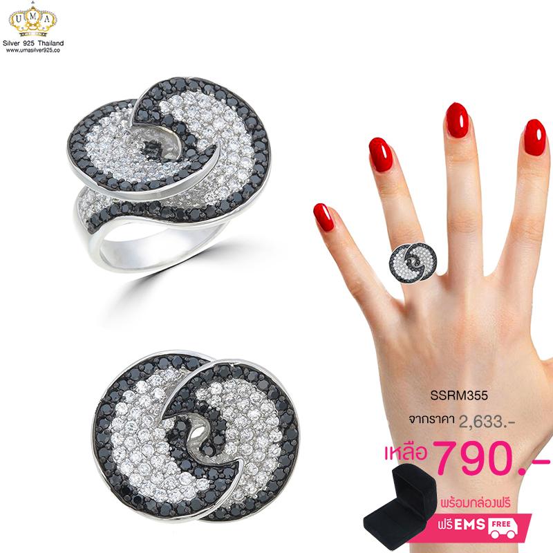 แหวนเพชร ประดับ เพชรCZ แหวนไขว้ทรงอินฟินิตี้ ฝังเพชรกลมขาวล้อมรอบเพชรกลมดำ เพิ่มให้ลุคของคุณดูสง่า รับรองได้ว่ามีสไตล์สุดๆ