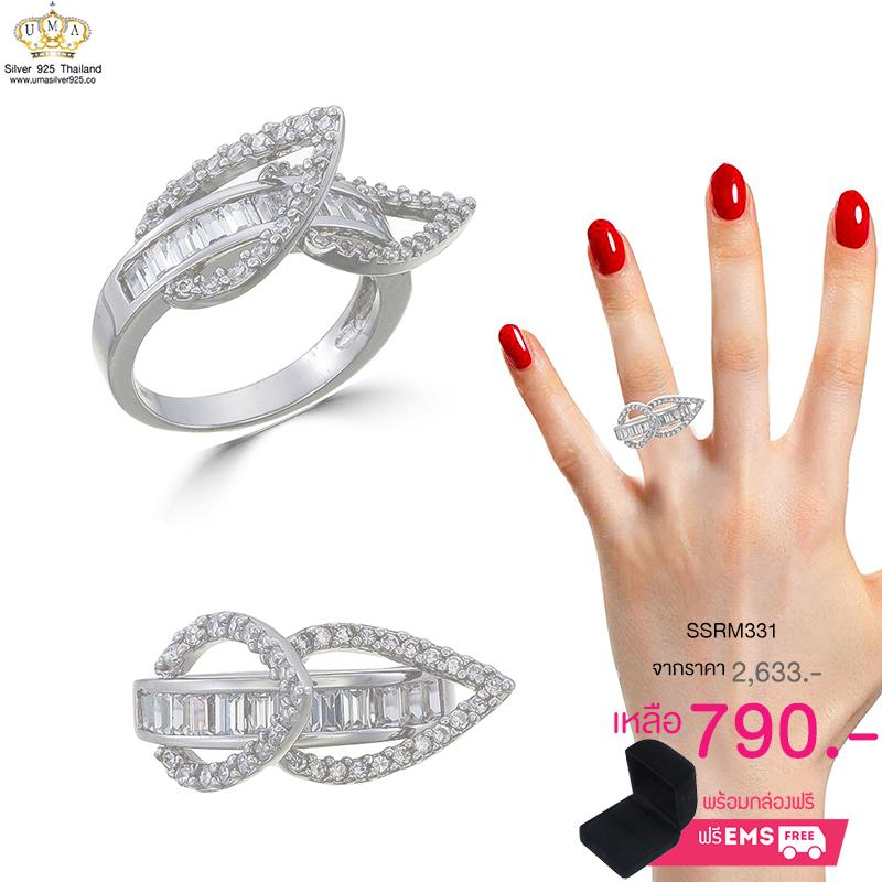 แหวนเงิน ประดับเพชร CZ แหวนทรงแถวฝังเพชรสี่เหลี่ยม หน้าแหวนเพิ่มลูกเล่นด้วยลายเส้นดัดเป็นรูปใบไม้ 2 ใบฝังเพชรกลมขาว สวย เก๋ และมีสไตล์ ดูสวยงามมีดีเทลมากยิ่งขึ้น