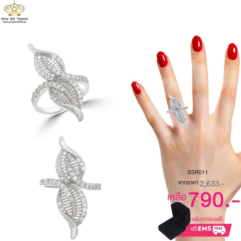 แหวนทองคำขาว ประดับเพชร CZ แหวนทรงใบไม้ ดีไซน์สวยหรู อลังการเวอร์ เติมลุคสาวๆให้มั่นใจ เข้าได้กับทุกลุค แบบทันสมัยไม่ซ้ำใคร