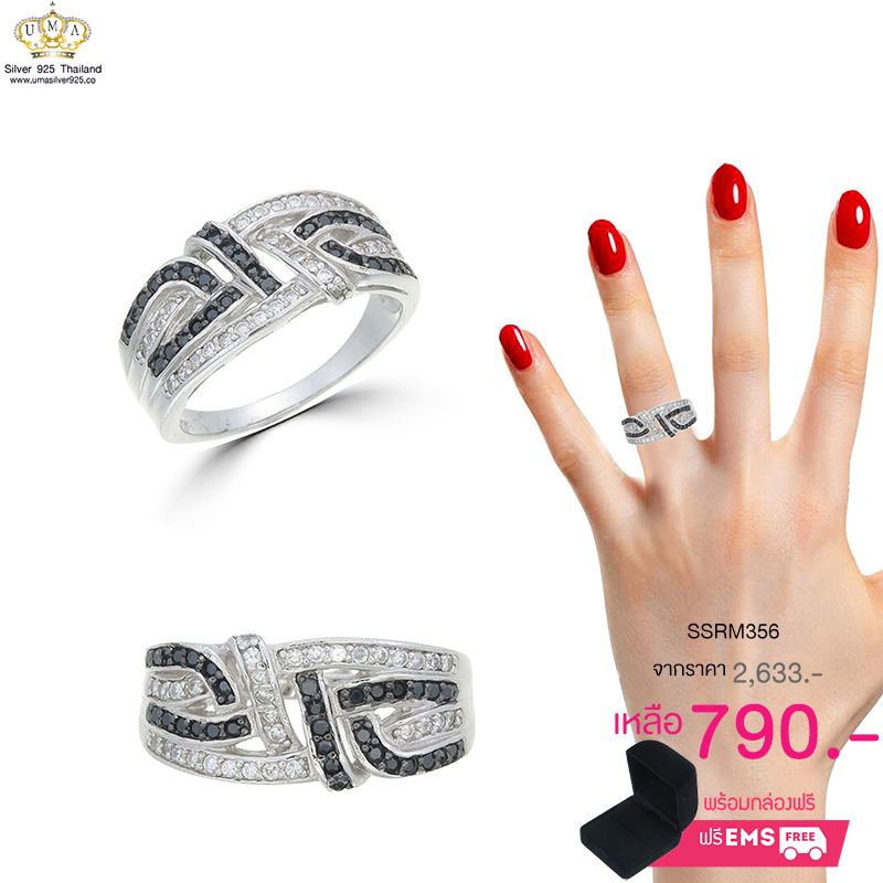 แหวนทองคำขาว ประดับเพชร CZ ทรงพันสลับตัดลาย ฝังเพชรกลมดำสลับเพชรกลมขาว เพิ่มควาอมเก๋ไก่ ให้ลุคคลาสสิค