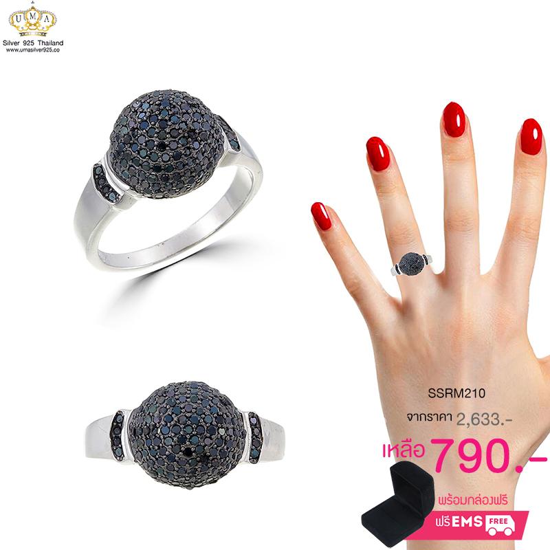 แหวนเงินแท้925 ประดับเพชร CZ แหวนทรงกลมนูนฝังเพชรสีดำเพิ่มความหรูหรา ช่วงบ่าข้างฝังเพชรแถวสีดำ4เม็ด สวยเก๋มีสไตส์ แนวน่ารักๆ หวานๆ