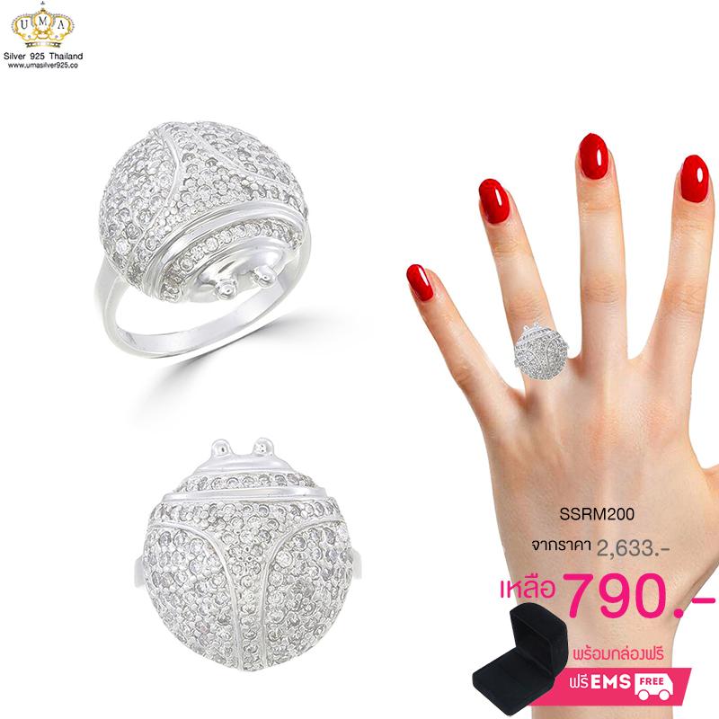 แหวนทองคำขาว ประดับเพชร CZ แหวนแมลงเต่าทอง ดีไซน์เก๋หรูหรา ก้านแหวนเล็กลวดลายเรียบง่าย ใส่ได้ทุกโอกาส