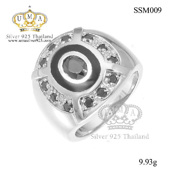 แหวน,แหวนเพชร,แหวนเพชรราคาถูก,แหวน เพชร ราคา ถูก,แหวนเงิน,แหวนเงินแท้,แหวนทองคำขาว,แหวนเพชรผู้ชาย,เครื่องประดับเงิน,เครื่องประดับเงินแท้,ขายส่งเครื่องประดับ สำเนา