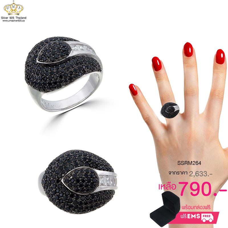แหวนเงิน ประดับเพชร CZ แหวนทรงกลีบดอกบัวหน้าแหวนใหญ่ ฝังเพชรกลมดำนวนมาก ผ่านการเจียระไนอย่างประณีต สวยหรูดูแพง งานเวอร์วังอลังการ ใส่ติดนิ้วได้ทุกงาน