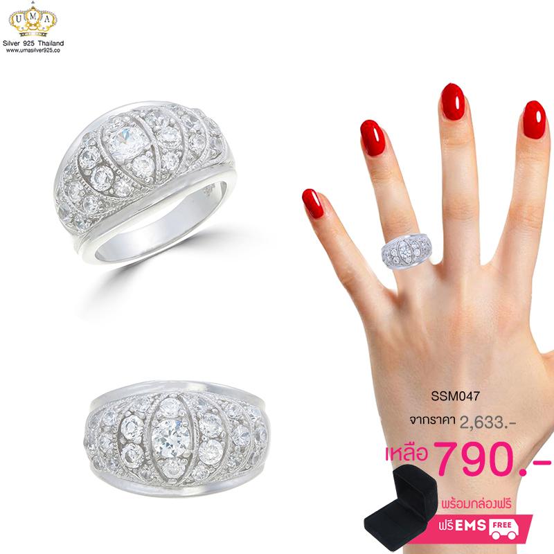 แหวนพลอยผู้ชาย ประดับเพชรCZ แหวนเพชรชายสไตล์หรูหราโอ่อ่า ฝังเพชรเรียงตัวสวยงาม สะท้อนแสงเป็นประกายระยิบระยับเต็มนิ้วทั้งวง ใส่ได้ทุกโอกาส
