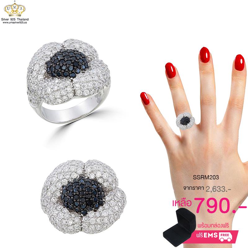 แหวนทองคำขาว ประดับเพชร CZ แหวนทรงดอกไม้ฝังเพชร2สีสลับขาว-ดำ เต็มหน้าแหวน ใส่แล้วเต็มนิ้ว สวยงามสะดุดตา ล้ำดูดีทุกมิติ