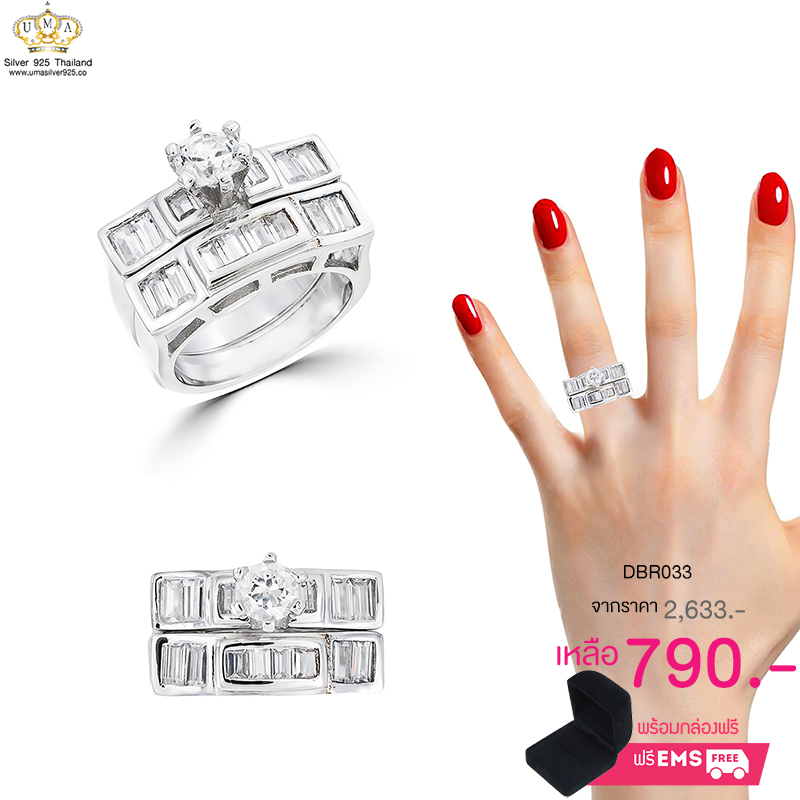 แหวนเพชรคู่ผู้หญิง ประดับเพชรCZ แหวนเพชรเม็ดชูกับแหวนแถว สแตคแบบแหวนทรงใหญ่ก็ดูเข้ากันดี ใส่ซ้อนกันหลายวงจนเป็นรูปทรงน่าสนใจน่ามองสวยไปอีกแบบเลยนะคะ