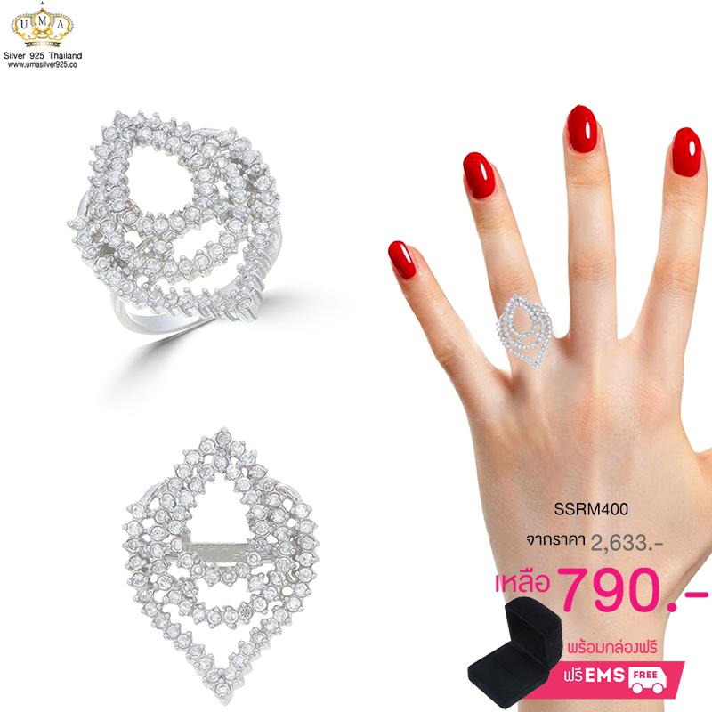 แหวนเพชร ประดับ เพชรCZ แหวนลายเส้นดัดเป็นรูปหยดน้ำ 3 หยดซ้อนทับกัน ฝังเพชรกลมขาว สวยเก๋เพิ่มความโดดเด่นให้กับเรียวนิ้ว