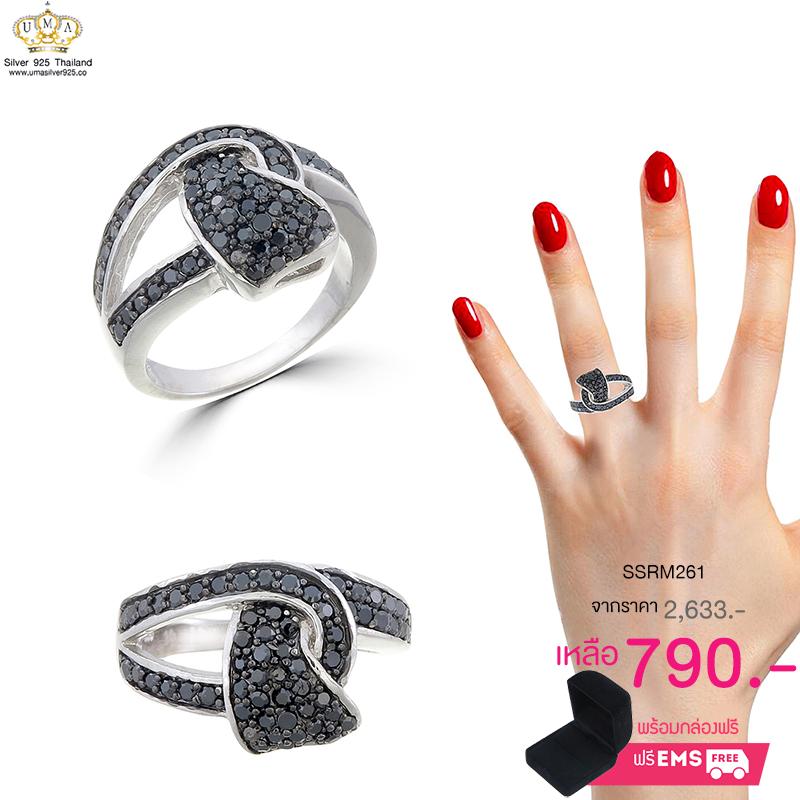 แหวนทองคำขาว ประดับเพชร CZ แหวนทรงดีไซน์เก๋สวยเท่ห์ ฝังเพชรกลมดำ ไม่มีใครเหมือน งานออกแบบได้เกร๋ๆ ไม่ค่อยได้เห็นบ่อยๆงานเนี้ยบสุดๆ