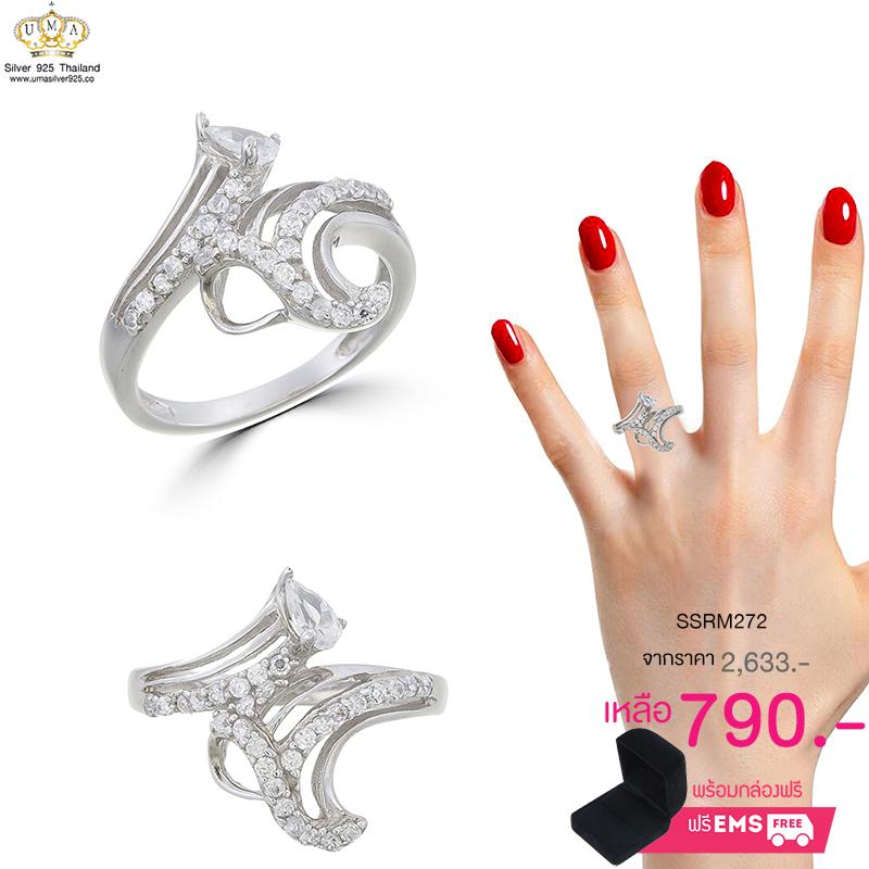 แหวนเงิน ประดับเพชร CZ แหวนทรงดีไซน์คลาสสิค เพิ่มลุคเก่ๆสวยงามยามสวมใส่ ผลิตด้วยขั้นตอนเน้นความละเอียด โดยช่างเปี่ยมประสบการณ์