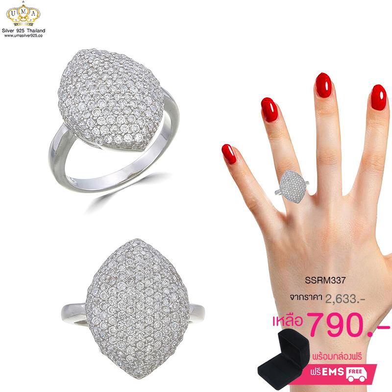แหวนเพชร ประดับ เพชรCZ แหวนทรงมาร์คีย์ ฝังเพชรแบบจิกไข่ปลางามจับใจ สวยหรูดูแพง งานเวอร์วังอลังการ ใส่ติดนิ้วได้ทุกงาน