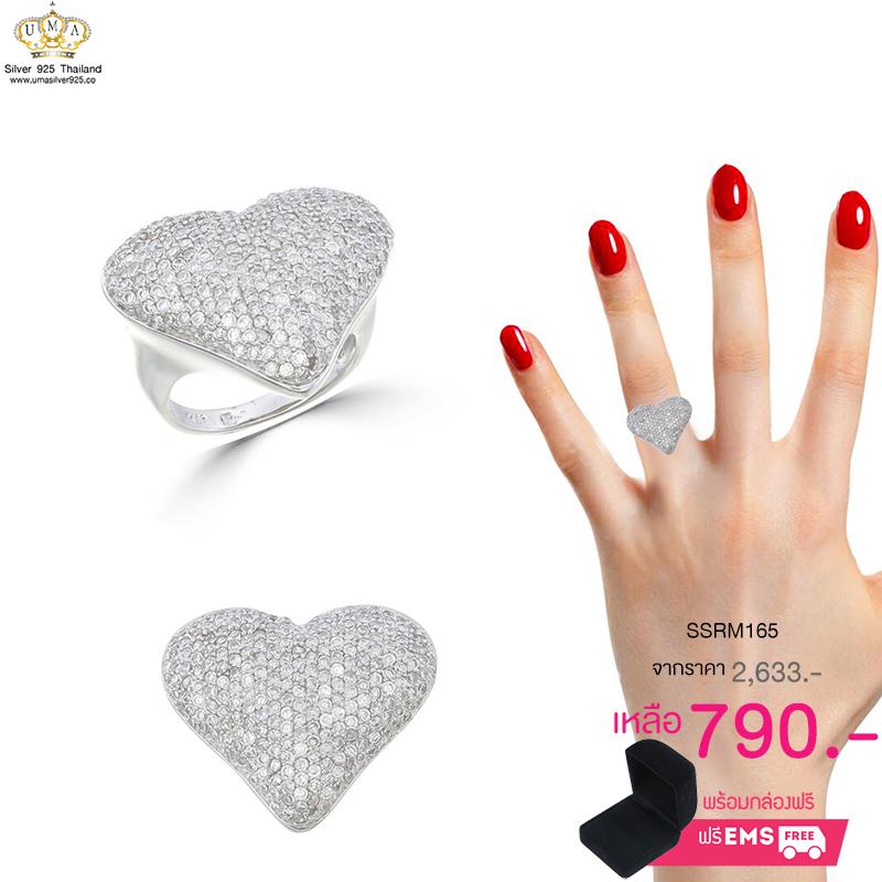 แหวนทองคำขาว ประดับเพชร CZ แหวนหัวใจ ฝังเพชรแบบจิกไข่ปลา ดีไซน์ยอดฮิตสวยหรู เปล่งประกายเจิดจรัส แวววับงามจับใจ