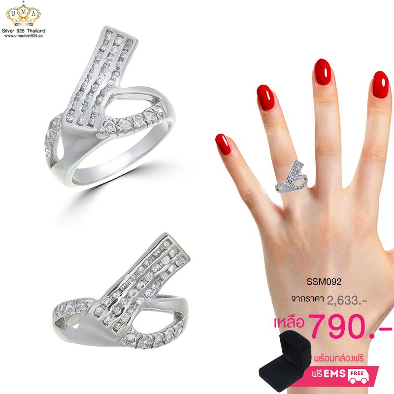 แหวนพลอยผู้ชาย ประดับเพชรCZ แหวนเพชรเรียงแถว บ่าฉลุโปร่ง ออกแบบเก๋ไก๋แปลกตา ให้ลุคเท่สุดๆประทับใจผู้พบเห็น