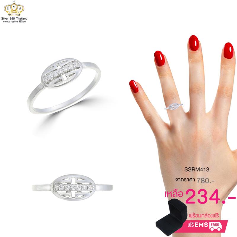 แหวนเพชร ประดับ เพชรCZ แหวนฉลุทรงกลมรี ฝังเพชรแถว แบบเรียบง่ายแต่คงไว้ซึ่งความคลาสสิคและความปราณีต ใส่ได้ทุกโอกาส