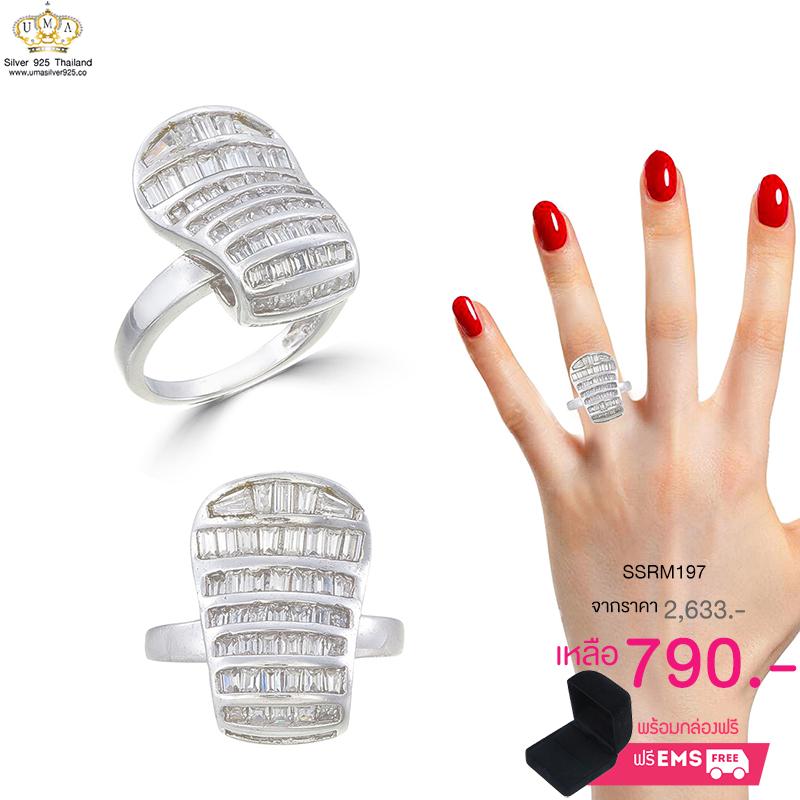แหวนเพชร ประดับ เพชรCZ แหวนรูปทรงแปลกใหม่ ดีไซน์เก๋ไก๋ คุณภาพดี ใสแล้วดูมีสไตล์ สามารถใส่ติดนิ้วได้ตลอดเวลา