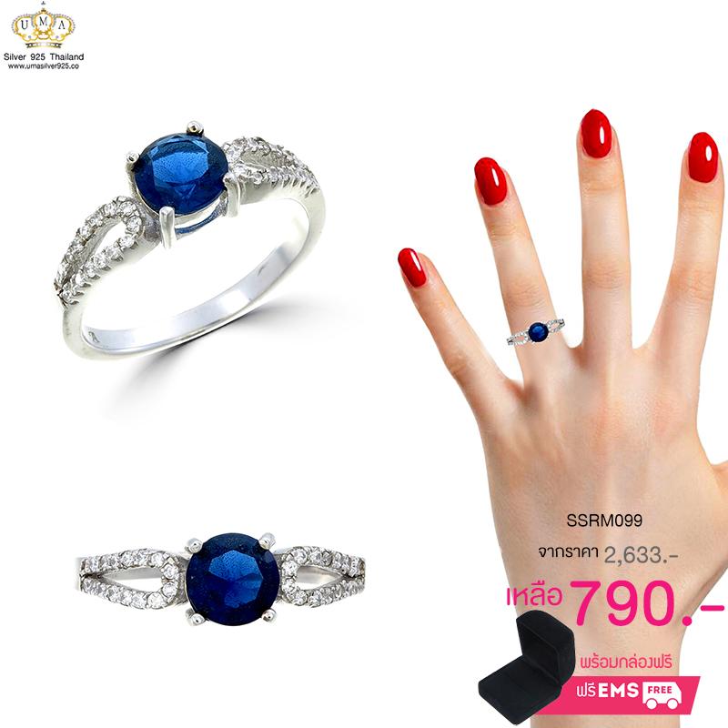 แหวนทองคำขาว ประดับเพชร CZ แหวนชูประดับพลอยทรงกลมเหลี่ยมเกสรสีน้ำเงิน ฉลุบ่าฝังเพชรเรียง 2 แถว ดีไซน์ระดับนางพญา ประกายระยิบระยับ เรียกว่าขยับนิ้วที่นี่แสบตาเลยล่ะค่ะ