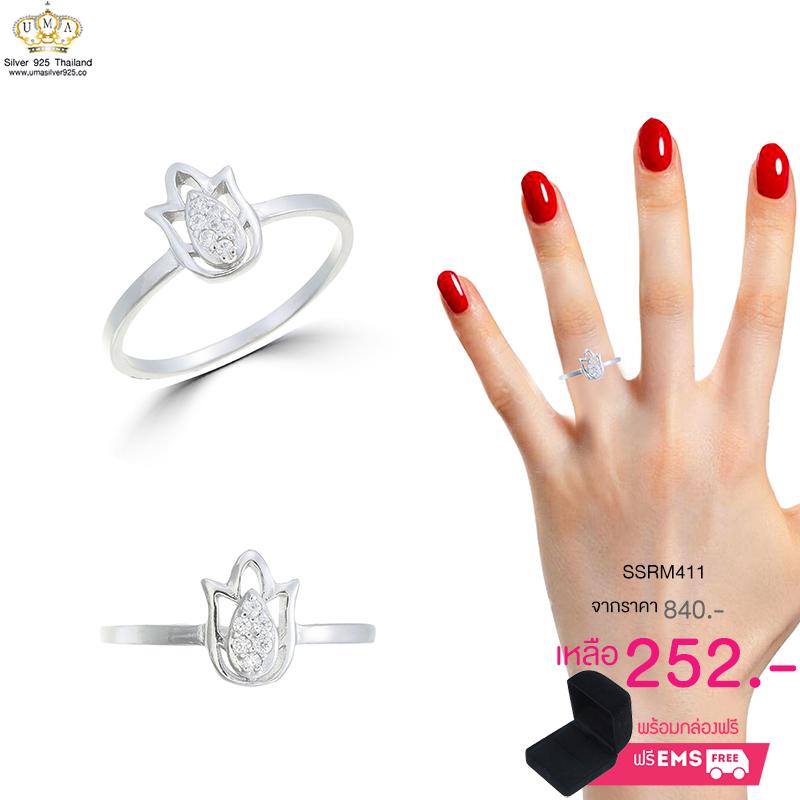 แหวนเพชร ประดับ เพชรCZ แหวนดอกไม้ฉลุโปร่ง ดีไซน์อ่อนช้อยมีมิติ เพิ่มความสวยให้กับเรียวนิ้ว