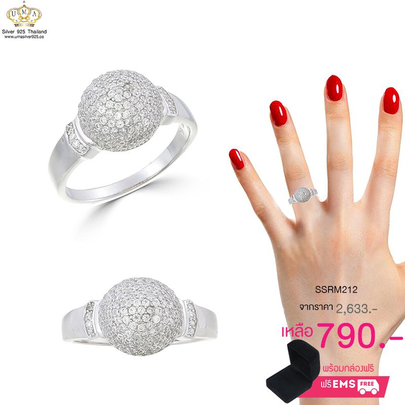 แหวนเงินแท้925 ประดับเพชร CZ แหวนทรงกลมนูนฝังเพชรขาวเพิ่มความหรูหราช่วงบ่าข้างฝังเพชร 4 เม็ด สวยเก๋มีสไตส์ แนวน่ารักๆ หวานๆ