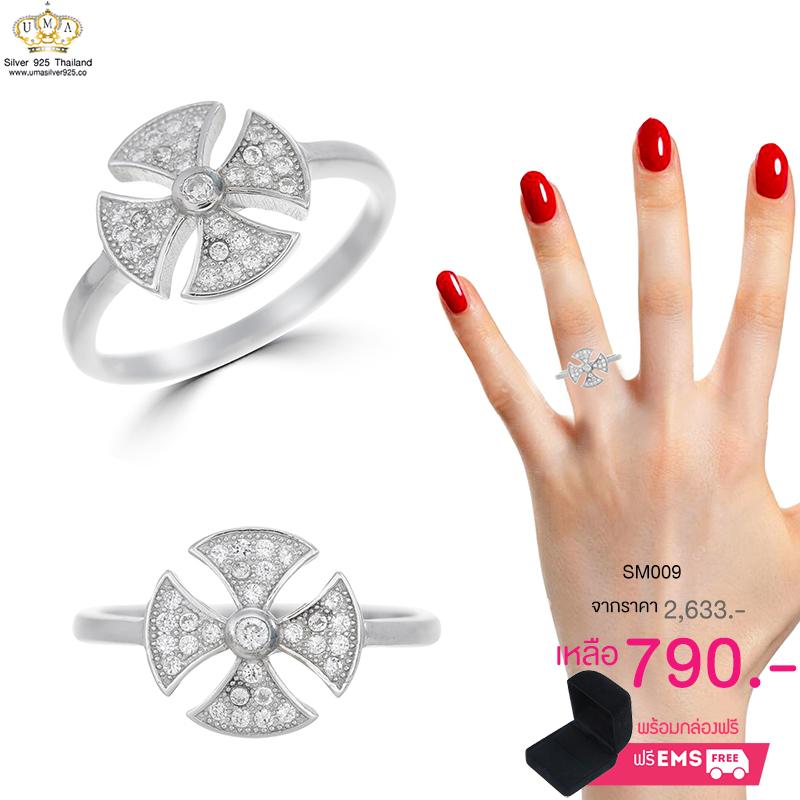 แหวนทองคำขาว ประดับเพชร CZ แหวนรูปดอกไม้ทรงกลม 4 กลีบ ดีไซน์เก๋ ดูสวยหรูแต่ไม่เรียบจนเกินไป ใส่ได้เรื่อยๆ ออกงานก็ได้