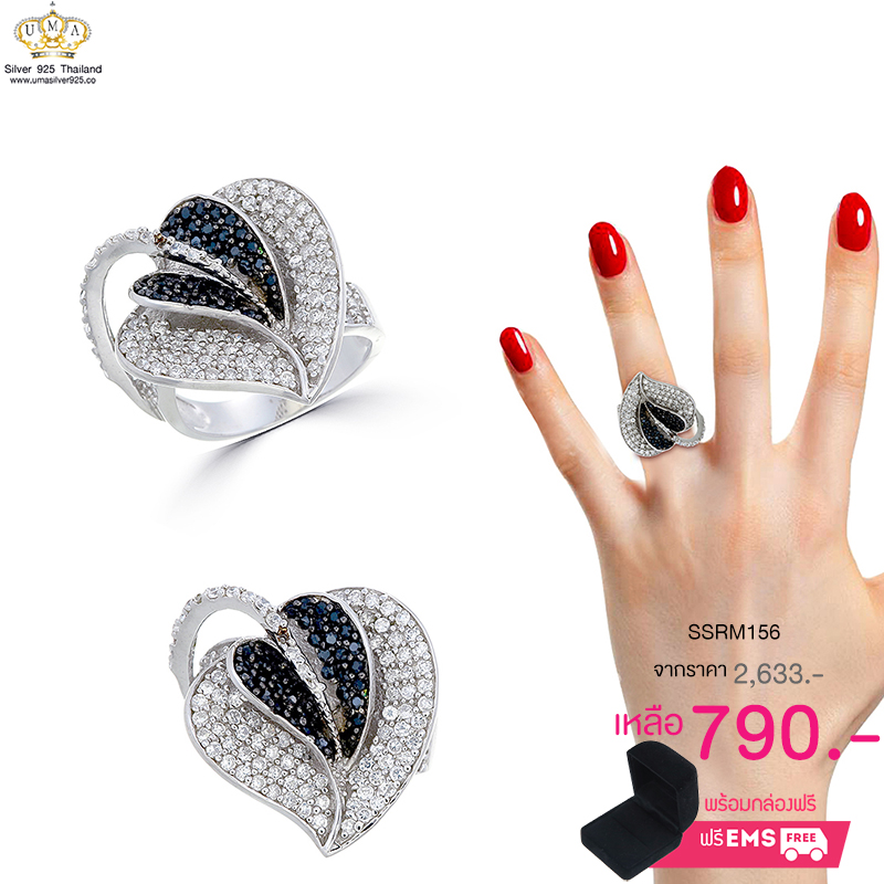 แหวนเงิน ประดับเพชร CZ แหวนใบไม้ ดีไซน์ทันสมัย งานเวอร์วังอลังการ ความสวยระดับไฮโซ งามสะดุดตาประทับใจแก่ผู้พบเห็น