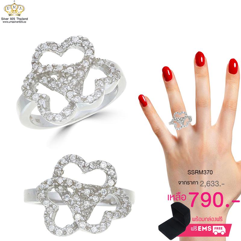 แหวนเงิน ประดับเพชร CZ แหวนลายเส้นดัดเป็นรูปหัวใจผูกกัน 3 ดวง ฝังเพชรกลมขาว ก้านแหวนเรียว งานสวยเรียบหรู ใส่แล้วสวยจบในวงเดียว รับประกันไม่มีผิดหวัง