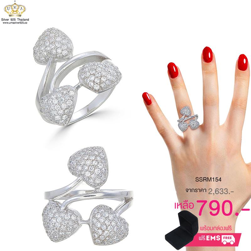 แหวนทองคำขาว ประดับเพชร CZ แหวนใบไม้ ก้านไขว้ ฝังเพชรกลมขาว ก้านแหวนเรียว เปล่งประกายเจิดจรัส แวววับงามจับใจ